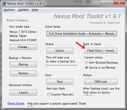 Nexus Root Toolkit 24