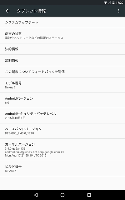 Android 6.0 画面2
