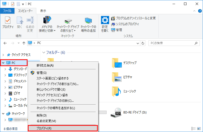 Windows用 PHP準備 2