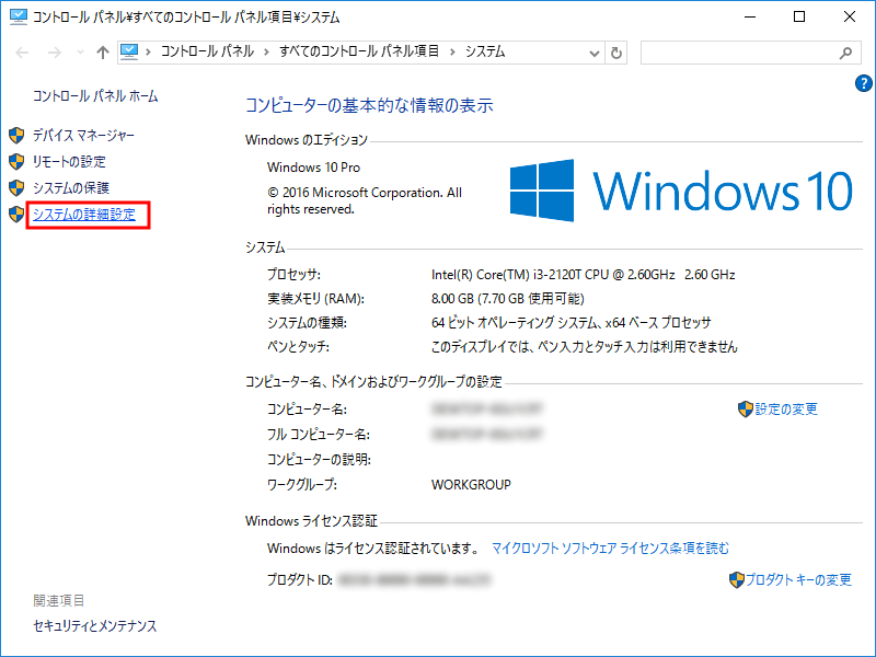 Windows用 PHP準備 3