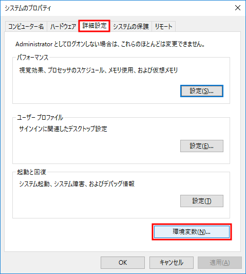 Windows用 PHP準備 4