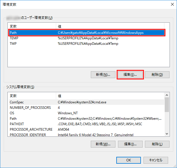 Windows用 PHP準備 5