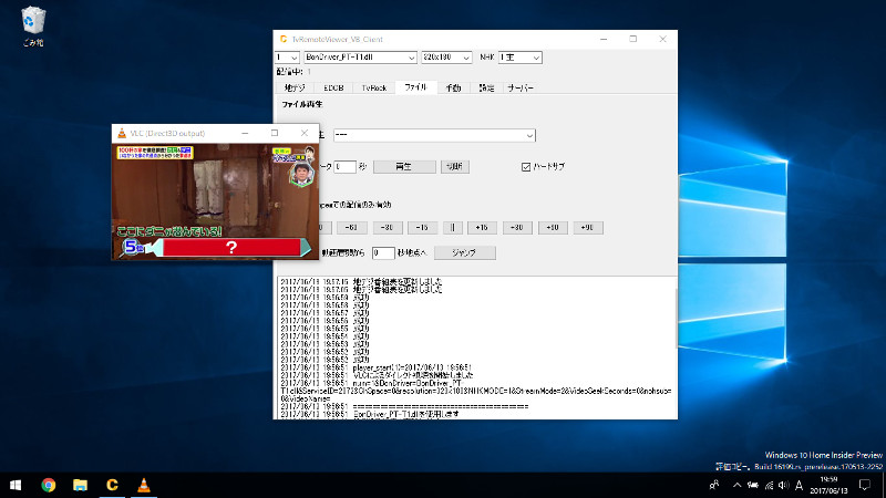 TvRemoteViewer_VB 7