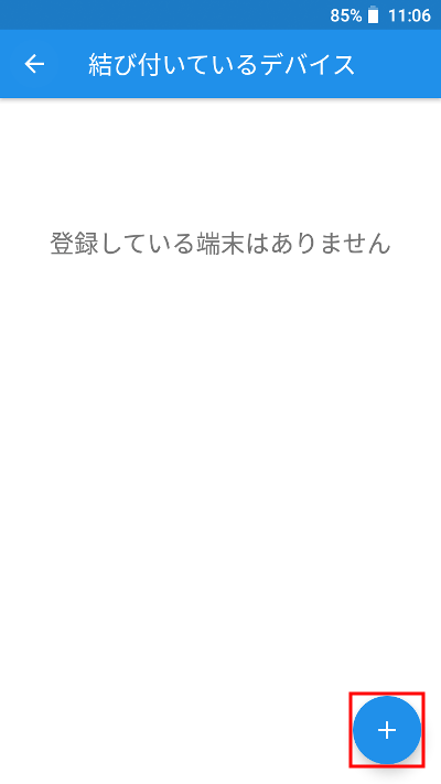 Signal Android 4