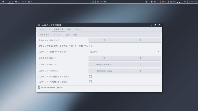 ArchLabs Linuxを触ってみた 4