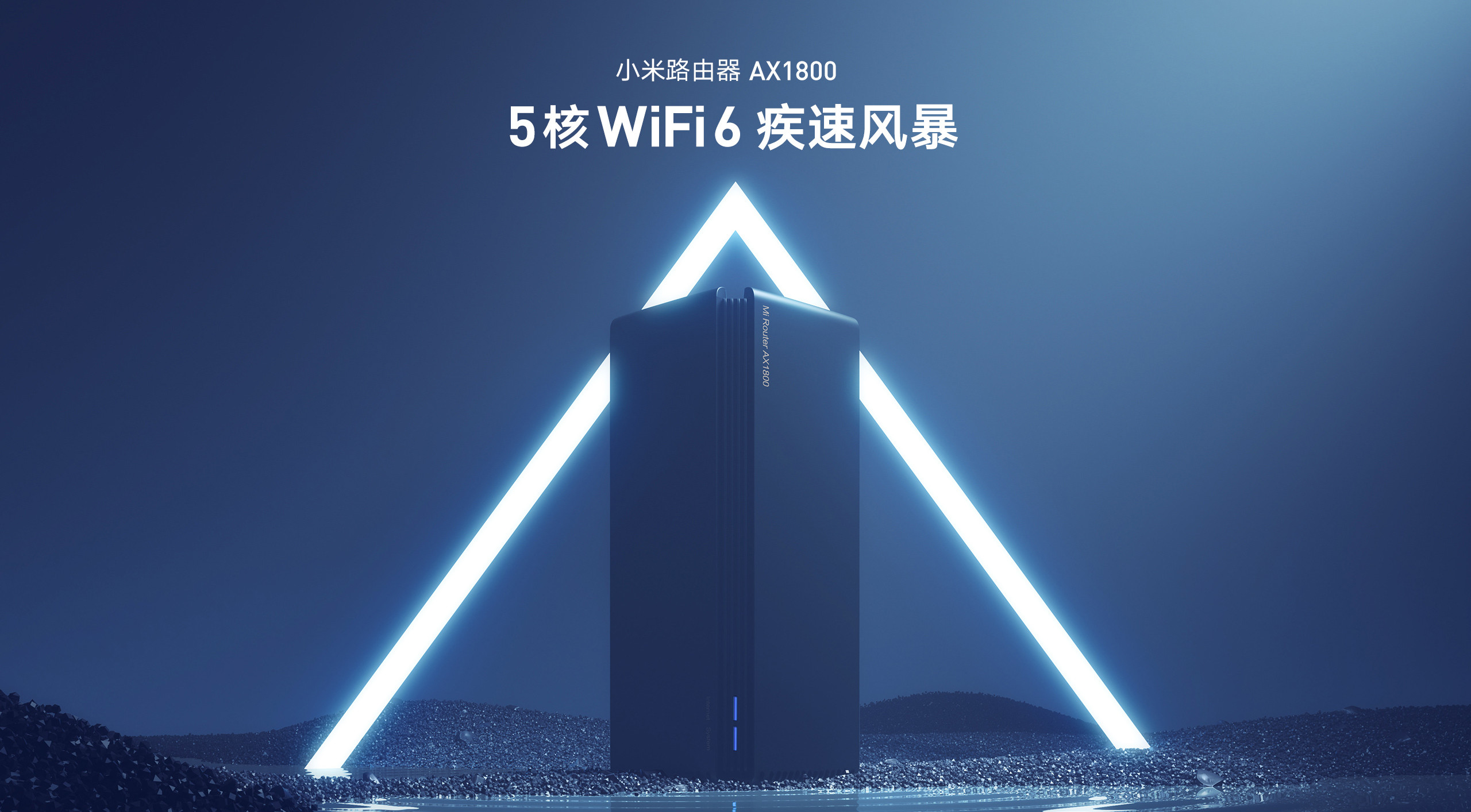 Xiaomi Router AX1800 - 2.4GHz/5GHz 1800Mbps Wi-Fiルーター 1