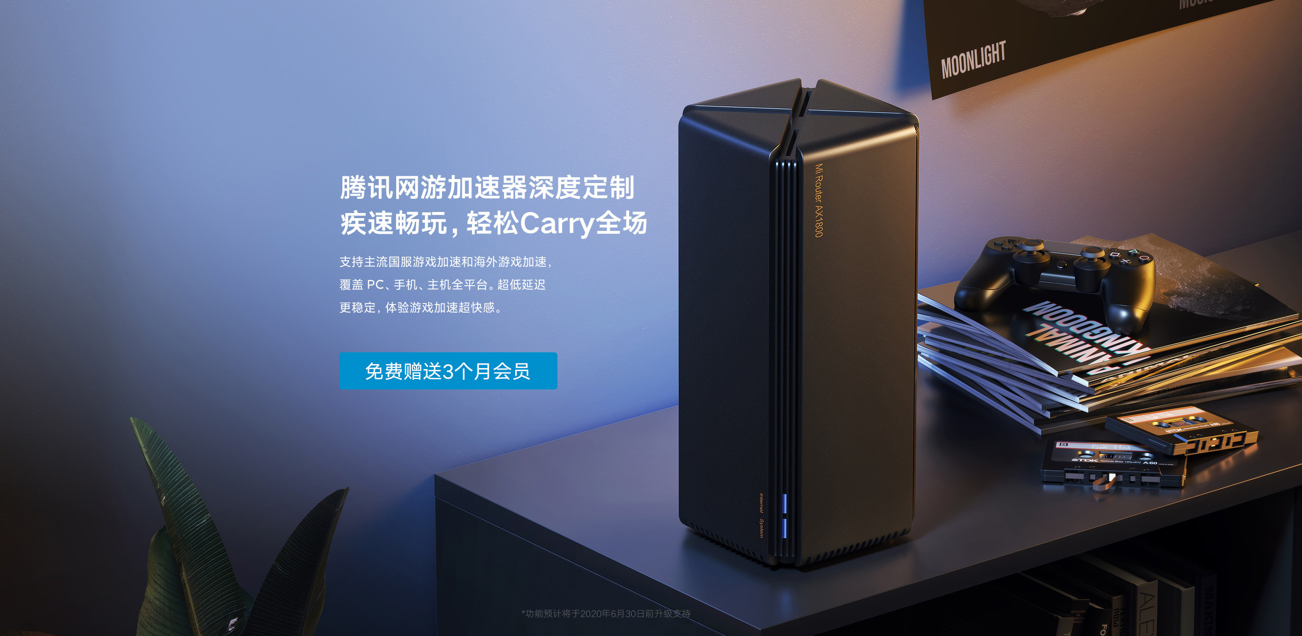 Xiaomi Router AX1800 - 2.4GHz/5GHz 1800Mbps Wi-Fiルーター 2