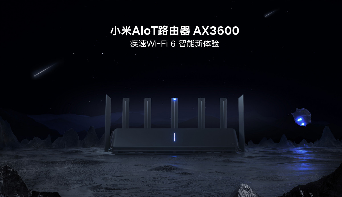 Xiaomi Router AX3600 - 2.4GHz/5GHz 3000Mbps Wi-Fiルーター